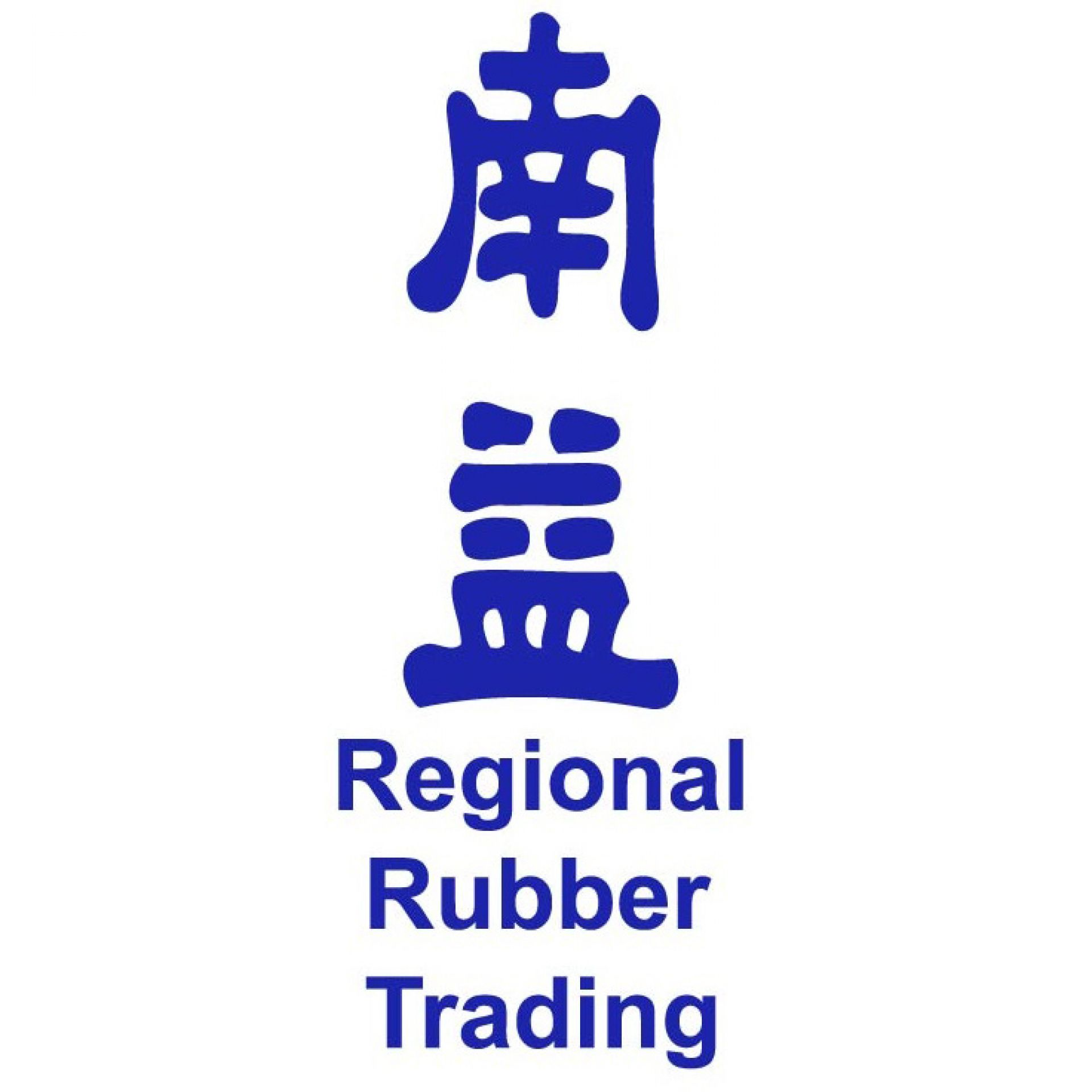 Regional Rubber Trading Co.